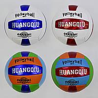 М'яч волейбольний З 34411 (60) 4 види, 250-270 грам, матеріал PVC