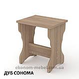 Табурет Т-5 кухонный, фото 7