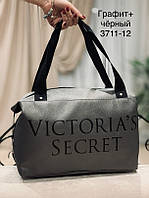 Стильная сумка кожзам Виктория , фото 1