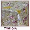 Клеенка (6104A) силиконовая, без основы, рулон. Китай. 1,37м/30м