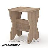 Табурет Т-4 кухонный, фото 7