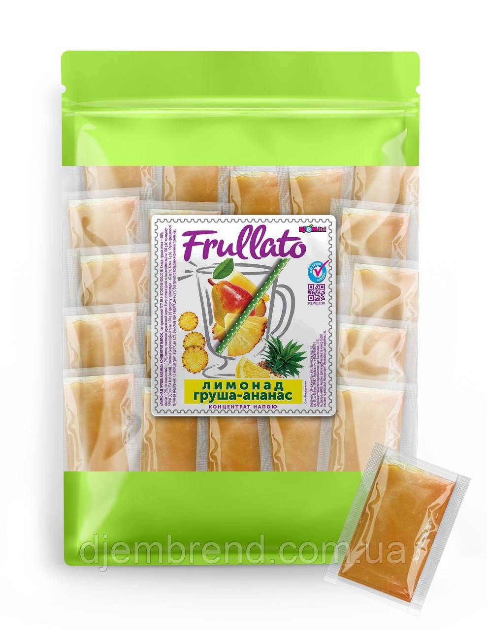 Лимонад груша-ананас Frullato натуральный, 50 шт х 40 г
