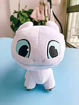 Мягкая плюшевая игрушка белый Дракон Беззубик Как приручить дракона 22 см.