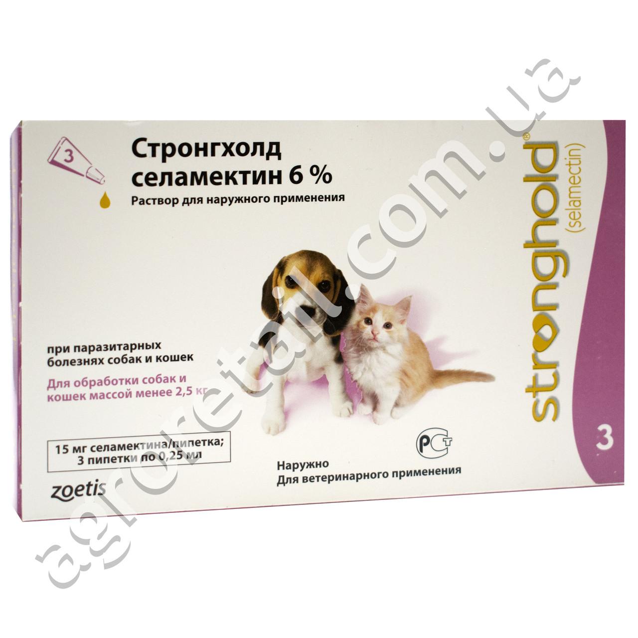 Стронгхолд капли для собак и кошек до 2.5 кг 3 пипетки по 0.25 мл