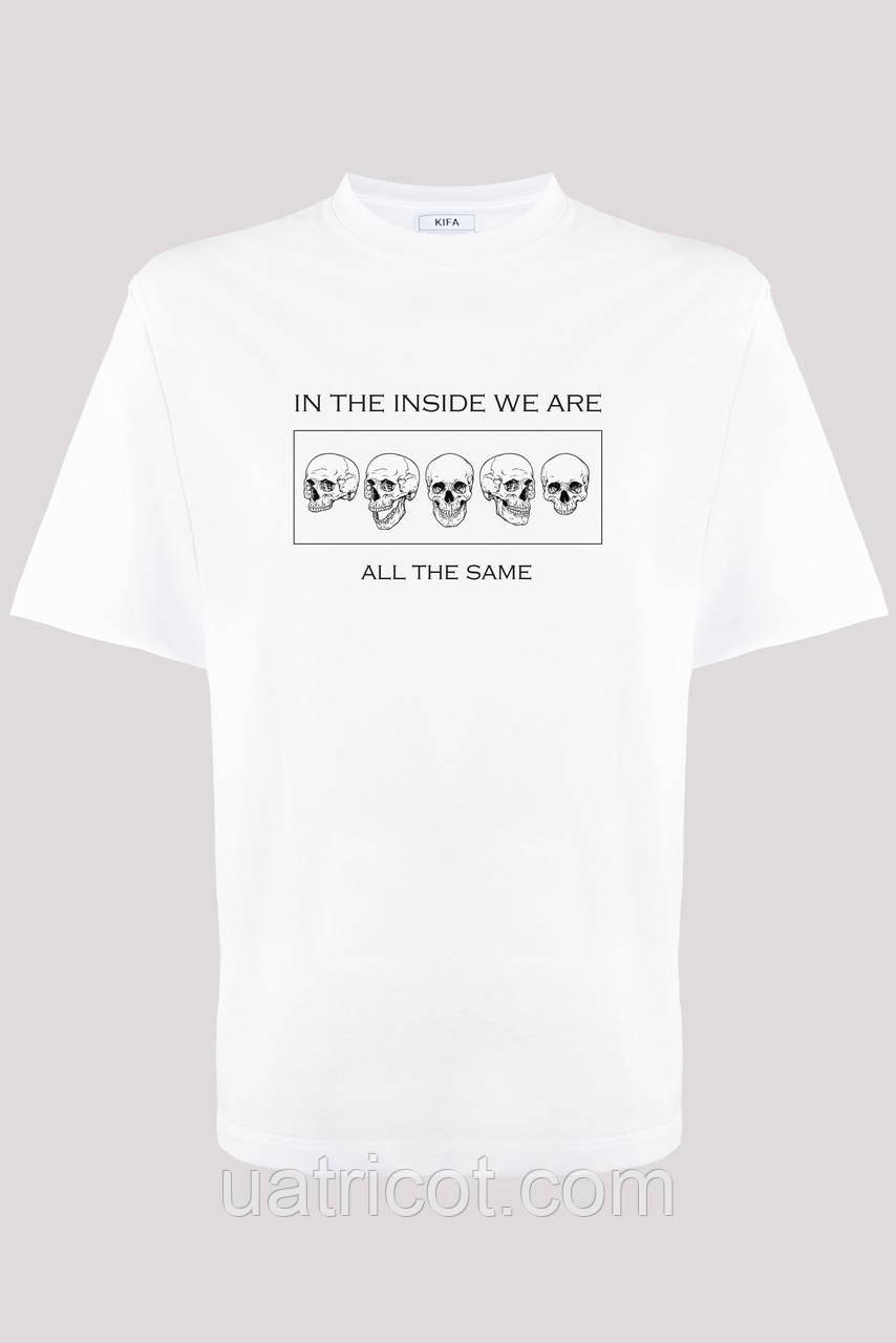 Футболка мужская KIFA ФМХ-019/15 IN THE INSIDE WE ARE ALL THE SAME белая