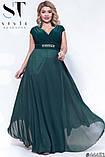 Шикарное вечернее платье, отлично подчеркивает декольте 48-52р.(8расцв) , фото 4