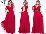 Шикарное вечернее платье, отлично подчеркивает декольте 48-52р.(8расцв) , фото 5