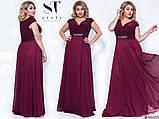 Шикарное вечернее платье, отлично подчеркивает декольте 48-52р.(8расцв) , фото 7