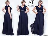 Шикарное вечернее платье, отлично подчеркивает декольте 48-52р.(8расцв) , фото 10