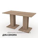 Кухонный стол КС-8 маленький нераскладной, фото 4