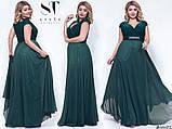 Шикарное вечернее платье, отлично подчеркивает декольте 48-52р.(8расцв) , фото 6
