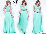 Шикарное вечернее платье, отлично подчеркивает декольте 48-52р.(8расцв) , фото 8