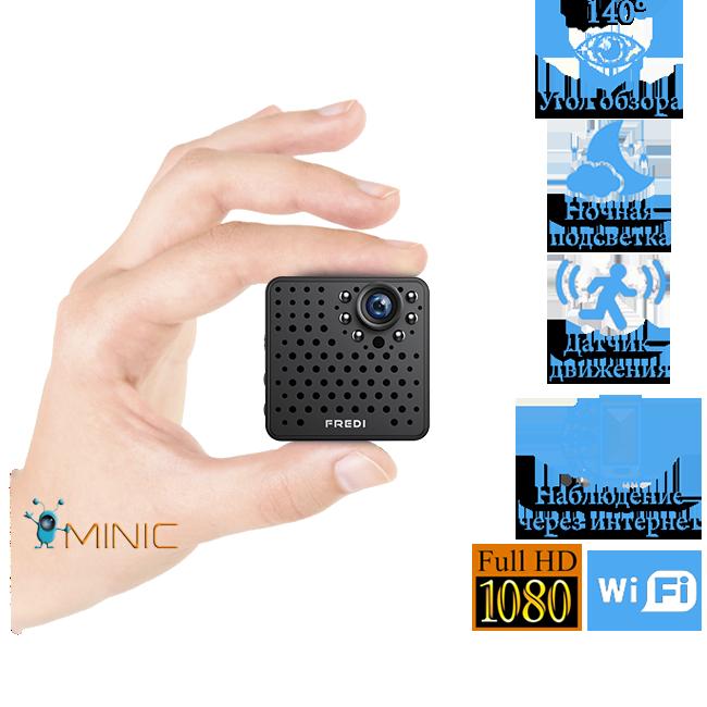 Wi-Fi мини камера Fredi L17 с датчиком движения и мощной ночной подсветкой