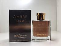 Мужской парфюм Baldessarini Ambre Oud (Балдесарини Амбре Уд) 100 мл