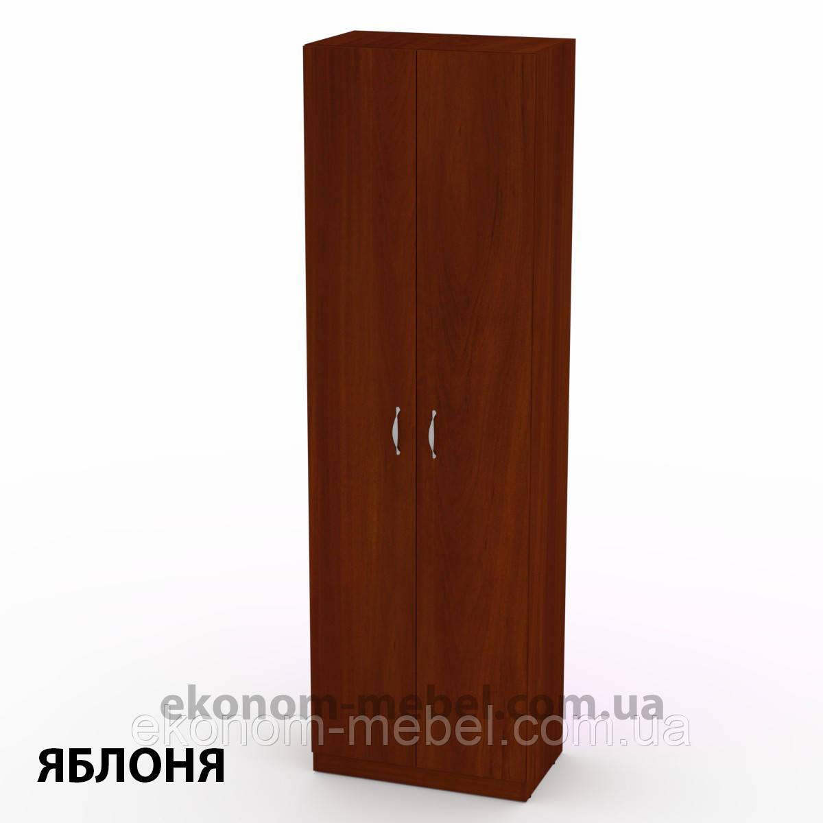 Шкаф-11 маленький для верхней одежды в офис или прихожую