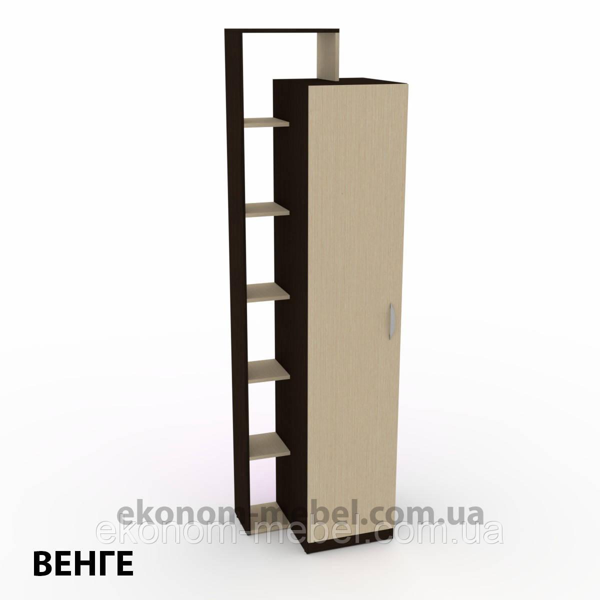 Шкаф-8 для офиса и дома закрытый с открытыми полками