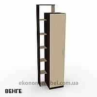 Шкаф-8 для офиса и дома закрытый с открытыми полками, фото 1