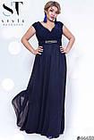 Шикарное вечернее платье, отлично подчеркивает декольте 48-52р.(8расцв) , фото 2
