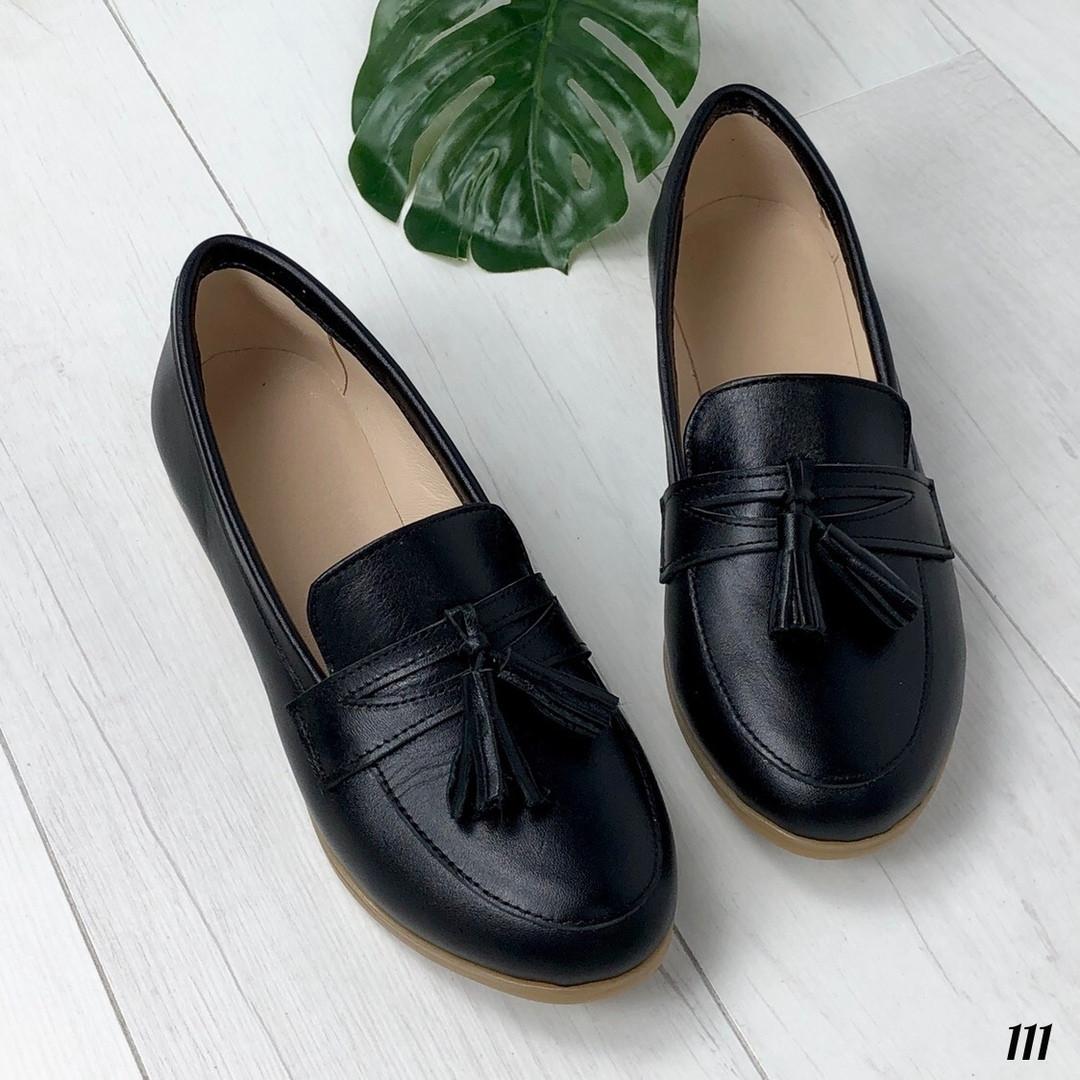 Туфли лоферы Black с кисточками черные. Натуральная кожа