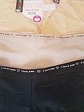 Лазерні жіночі трусики шортики Rosa Junio., фото 6