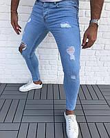 Потертые Мужские Джинсы голубые с дырками стильные