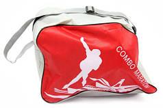 Сумка-рюкзак для роликов и защиты - Smart - Розовая