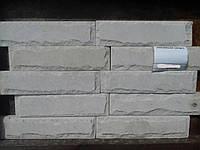 Аркабалено (плитка из песчаника)