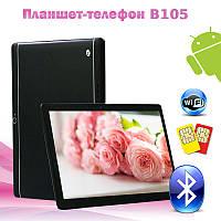 Недорогой Планшет-Телефон B105 10.1 дюймов 1GB RAM 16 GB ROM 3G GPS, фото 1