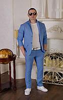 """Мужской брючный льняной костюм """"James"""" с пиджаком (2 цвета)"""