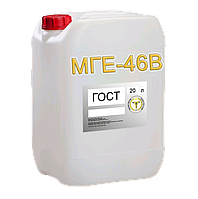 Масло гидравлическое МГЕ-46В канистра 20 л