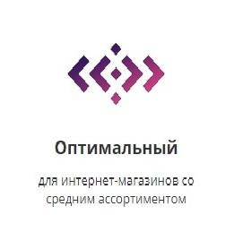 Создание интернет-магазина на Prom.ua - Пакет «Оптимальный»