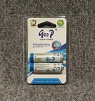 Аккумуляторы goop R6 800mah AA