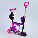✅Самокат-беговел 5в1 Best Scooter 12409 с родительской ручкой и сиденьем, подсветка колес и платформы, фото 2