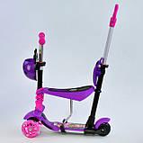 ✅Самокат-беговел 5в1 Best Scooter 12409 с родительской ручкой и сиденьем, подсветка колес и платформы, фото 3