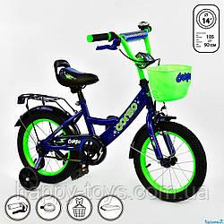 """Велосипед двухколесный 14"""" с дополнительными колесами САЛАТОВЫЙ, ручной тормоз, корзинка CORSO G-14895"""