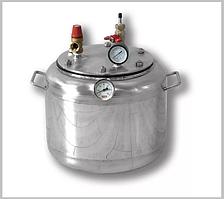 Автоклав А 8 газ ( 7 банок- 1л 8 банок-0,5 л) из нержавеющей стали