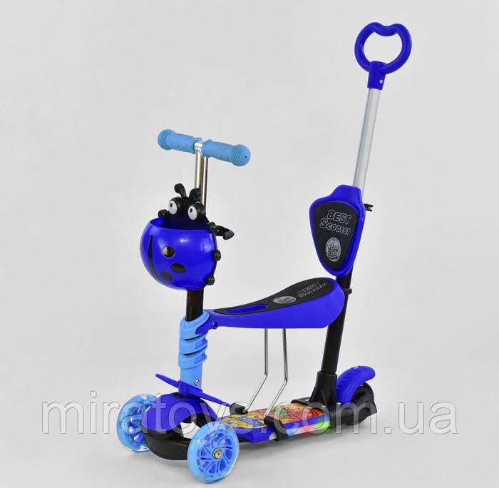 Самокат-беговел 5в1 Best Scooter 13588 с родительской ручкой и сиденьем, подсветка колес и платформы