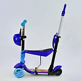 Самокат-беговел 5в1 Best Scooter 13588 с родительской ручкой и сиденьем, подсветка колес и платформы, фото 3