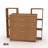 Комод 4-2 на 4 ящика с открытыми полками для спальни, ДСП, фото 6