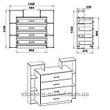 Комод 4-2 на 4 ящика с открытыми полками для спальни, ДСП, фото 3