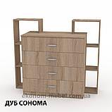 Комод 4-2 на 4 ящика с открытыми полками для спальни, ДСП, фото 7