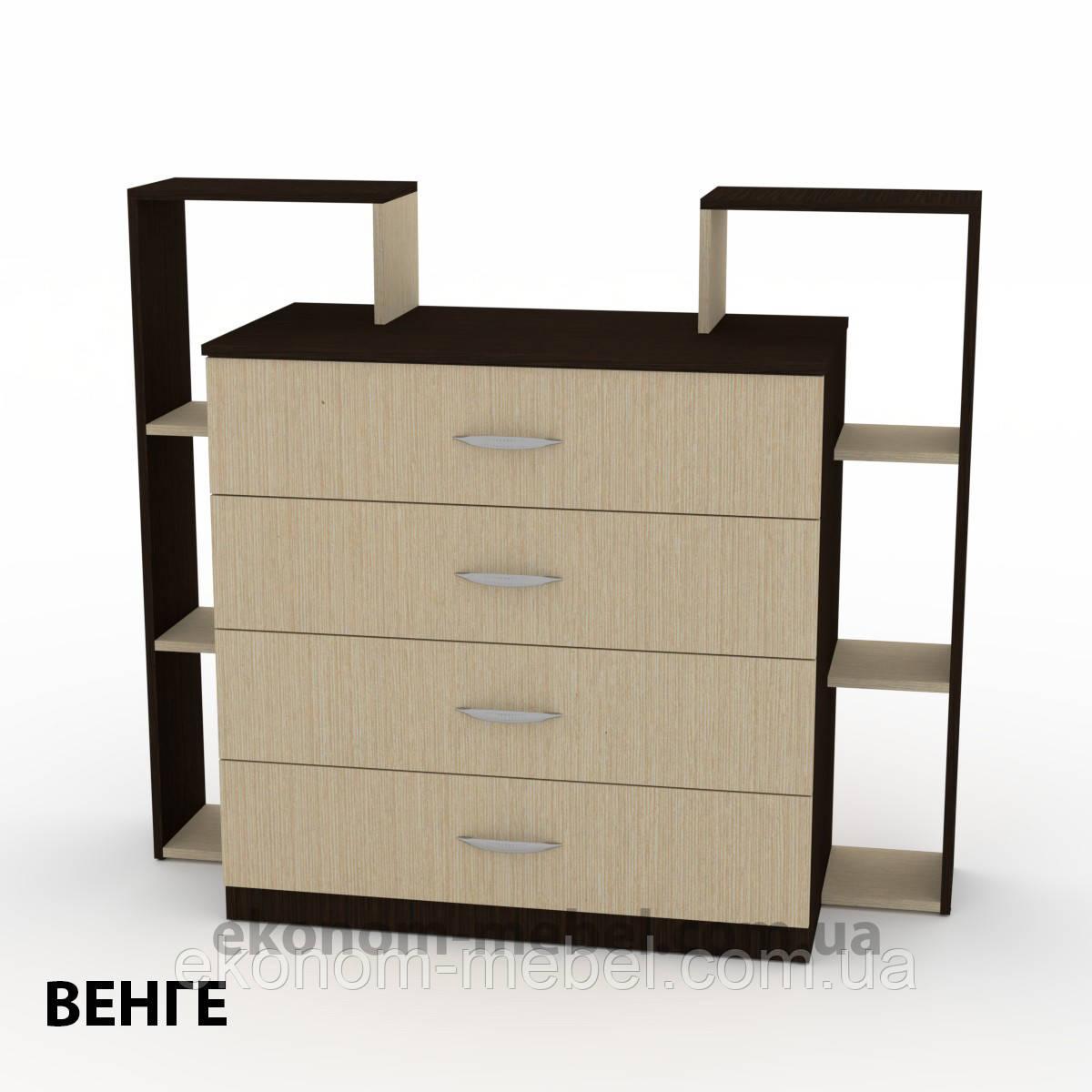 Комод 4-2 на 4 ящика с открытыми полками для спальни, ДСП