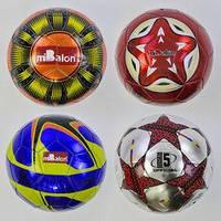 М'яч футбольний З 34161 (80) 4 види, 300 грам, матеріал лазерний PVC