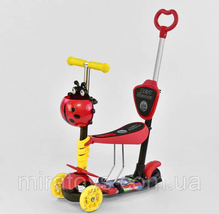 Самокат-беговел 5в1 Best Scooter 14777 с родительской ручкой и сиденьем, подсветка колес и платформы