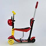 Самокат-беговел 5в1 Best Scooter 14777 с родительской ручкой и сиденьем, подсветка колес и платформы, фото 3