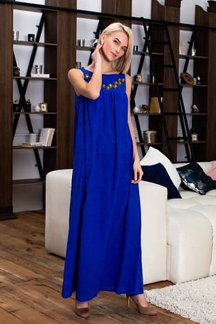 Летние длинное однотонное платья , фото 2