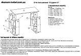 Стол письменный Студент-3 для ноутбука, фото 3