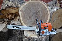 Срубить, спилить деревья в Харькове