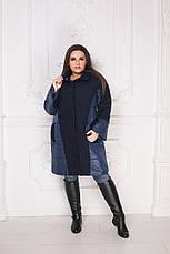 Пальто с вставками из плащёвки , фото 3