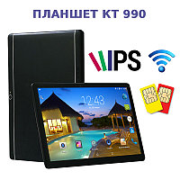 Планшет Игровой KT990 10.1 дюймов 2GB RAM 32GB ROM 3G GPS